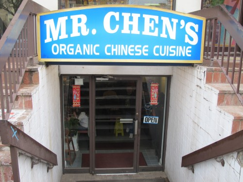 Organic Chinese Food Woodley Park