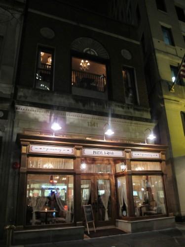 Mari_vanna_restaurant_dc