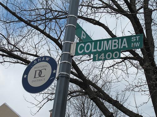 house_columbia_street