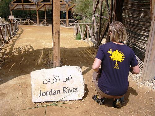 Bethany,_Jordan_popville_shirt