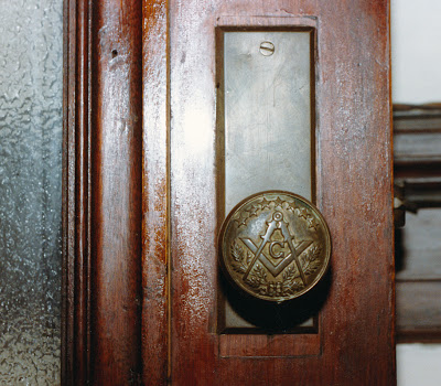 Building Interior [Mason doorknob] 1984