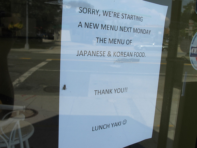 lunch_yaki_sign