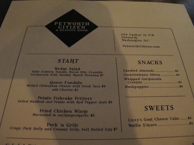 petworth_citizen_starter_menu
