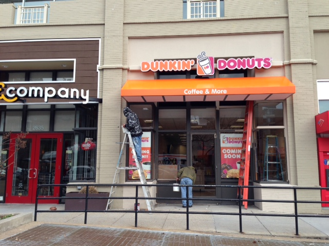 woodley_park_dunkin_donuts