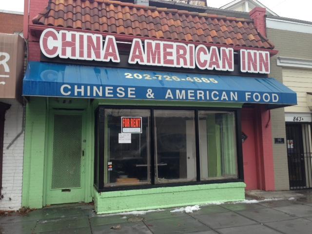 China_american_inn