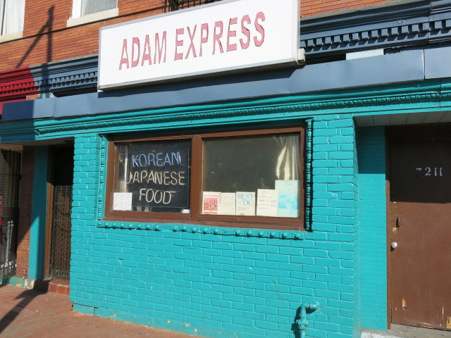 adam_express_closing