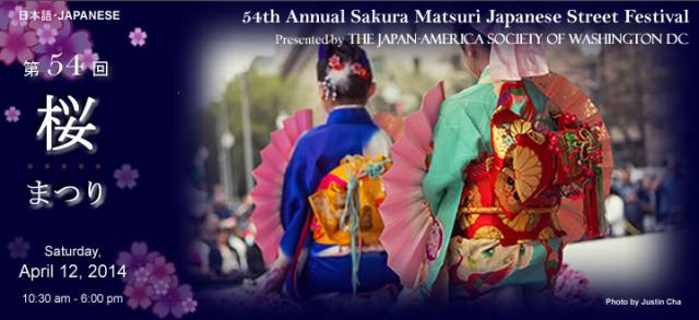 japanese_festival