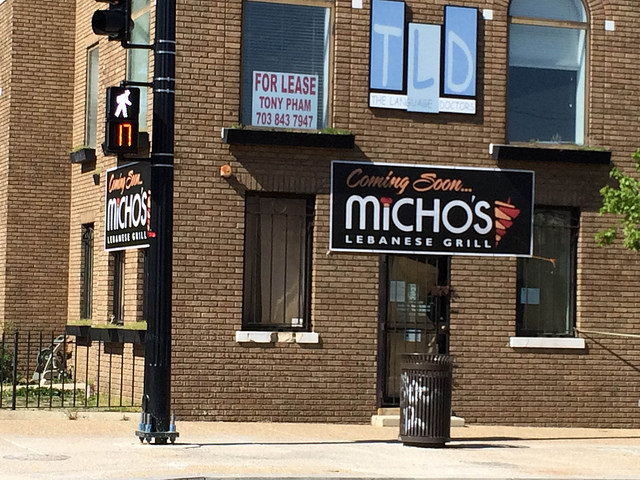 micho's_lebanese_grill