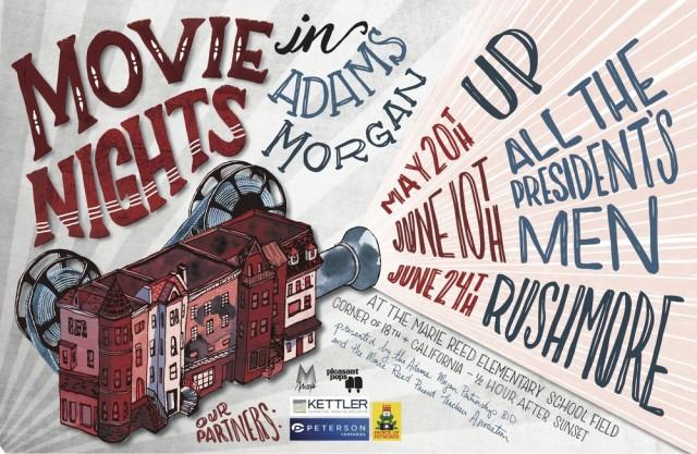 adams-morgan-movies