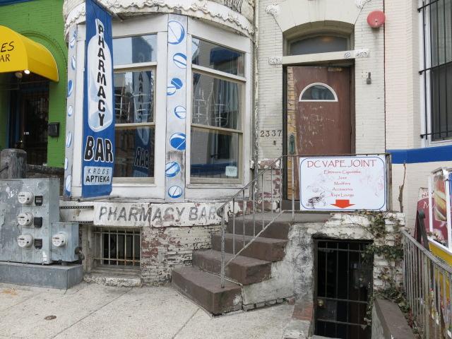 pharmacy_bar_closing_adams_morgan