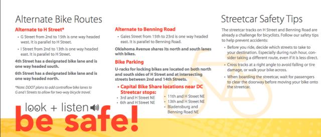 biking_h_street