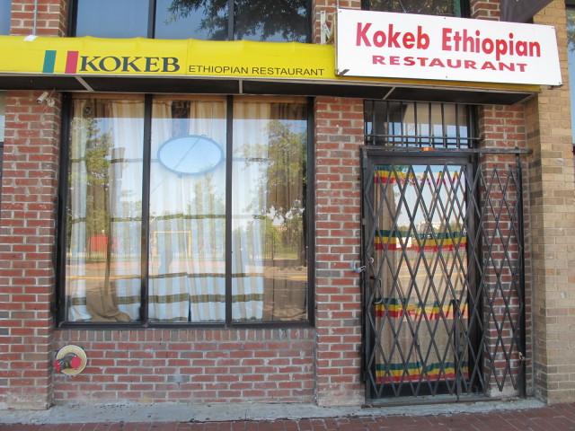 kokeb_ethiopian_restaurant