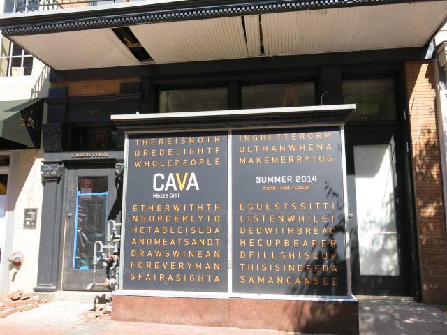 cava_dc