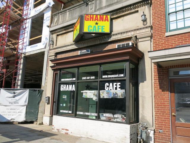ghana_cafe_average_price_points_bar_logan