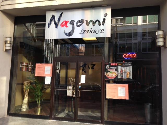 nagomi_Izakaya