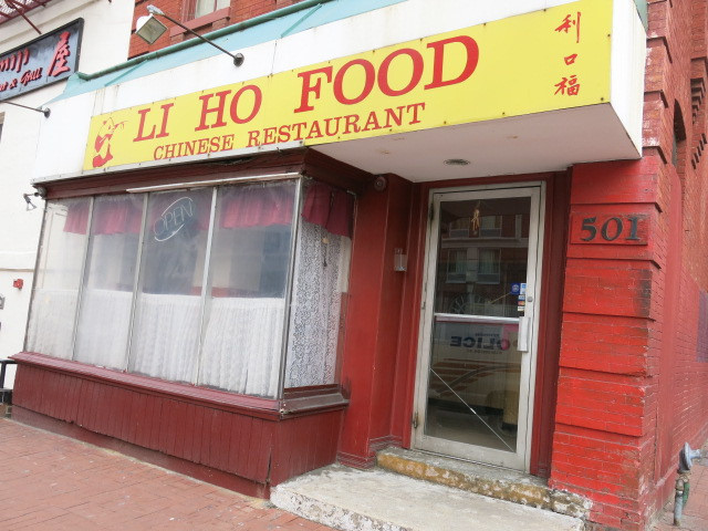 Li_Ho_Food_DC