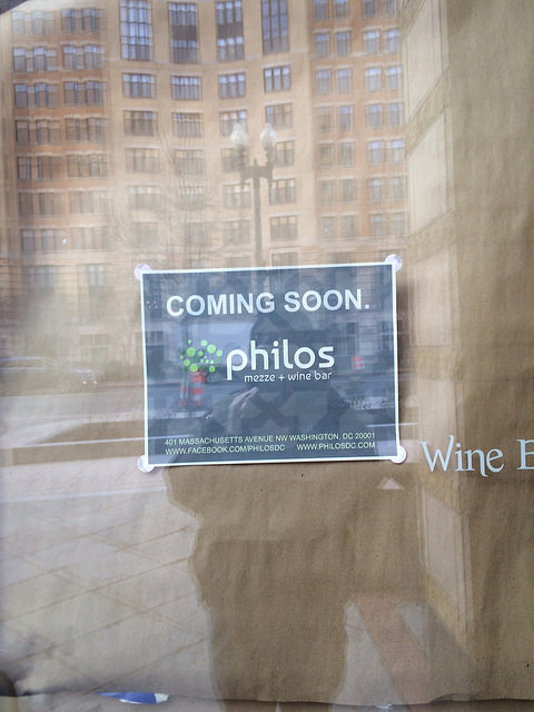 philos_mezze_wine_bar_dc