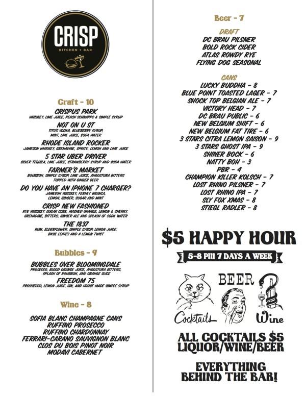 cocktail_menu_11_25_15