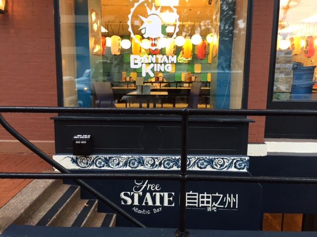 free-state-atlantic-bar