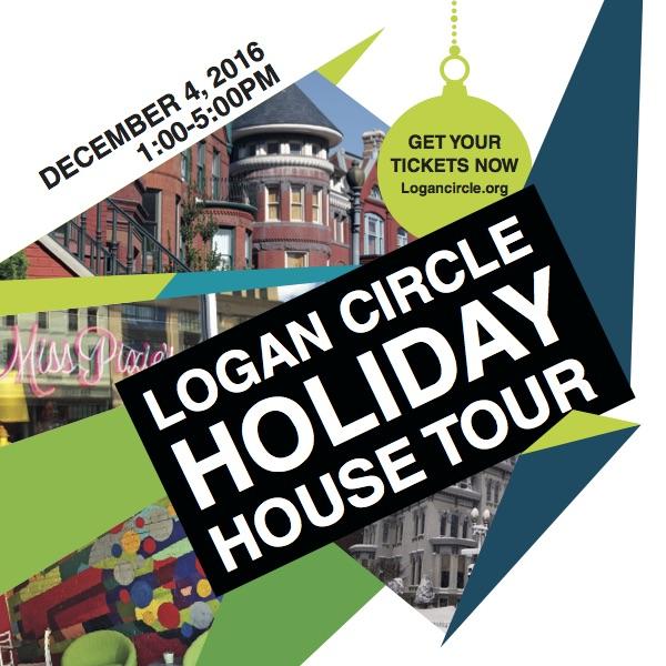 logan-house-tour