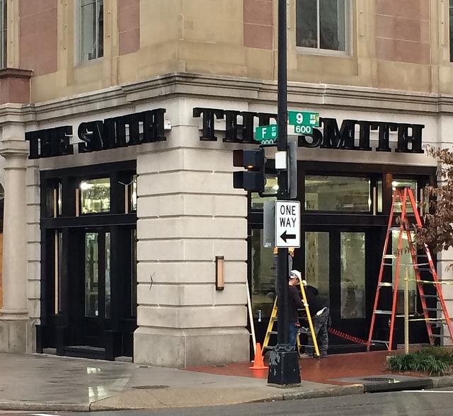 the-smith