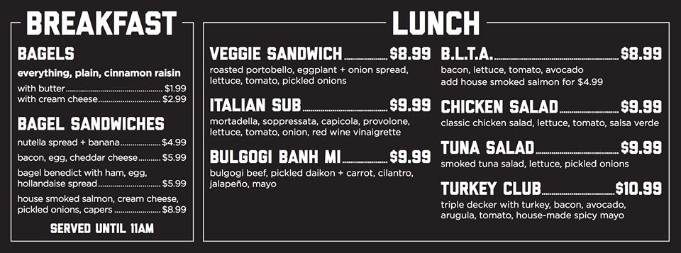 jan 25th menu