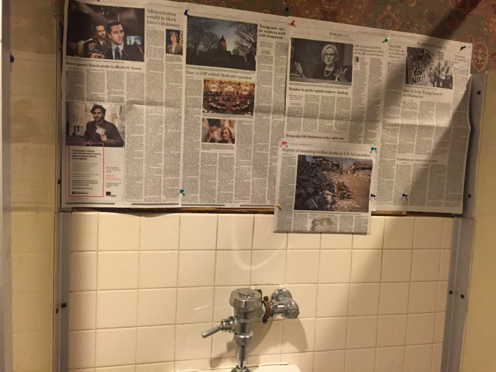 pub bathroom