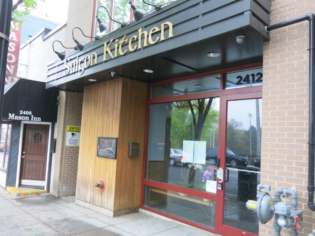 PoPville » Saigon Kitchen Opens in Glover Park