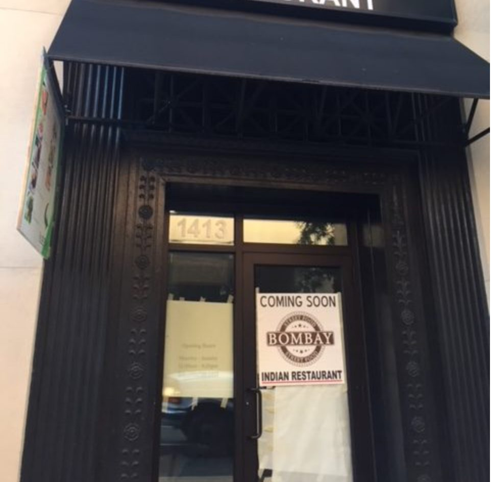 PoPville » Bombay Street Food Opening in Columbia Heights Friday! 57c08b630df2c