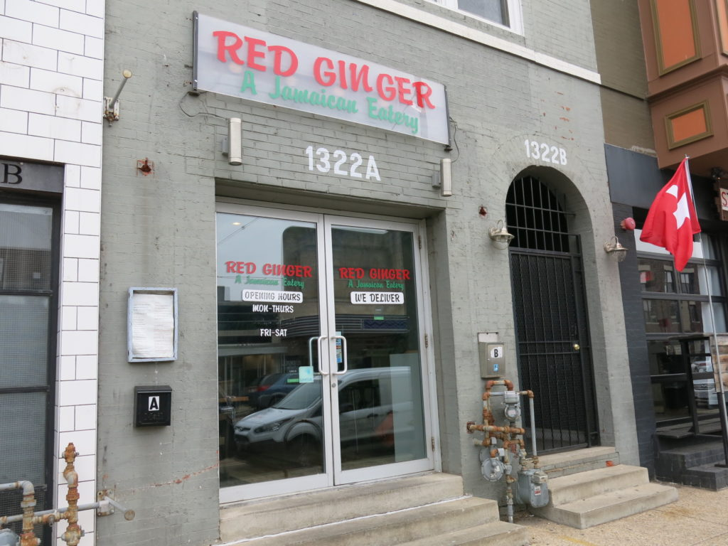 Red Ginger Closed Next Door to Sally's Middle Name closing at the end of the month on H Street, NE