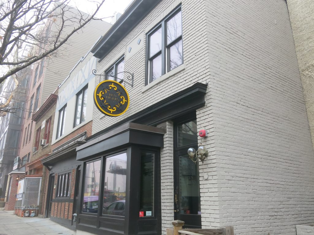 """""""Ten Tigers Launched the Short Eats Community Arts Co-op, Petworth's new daytime neighborhood gathering spot"""""""