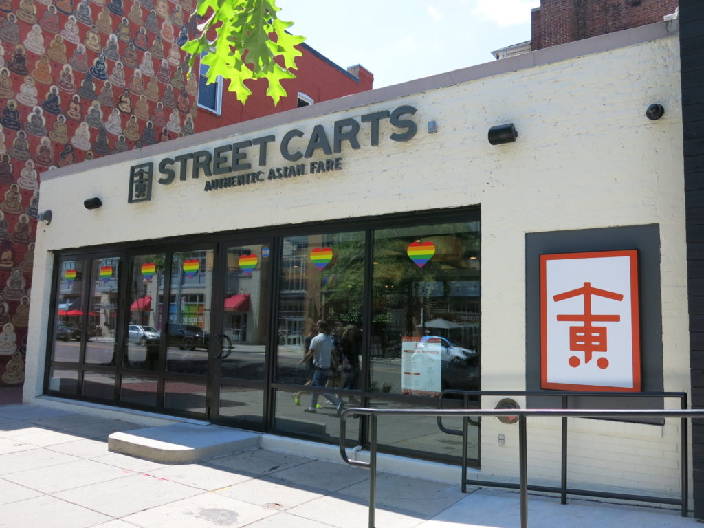 Street Carts opens on P Street, Phillips Seafood & Steak to open in about three weeks