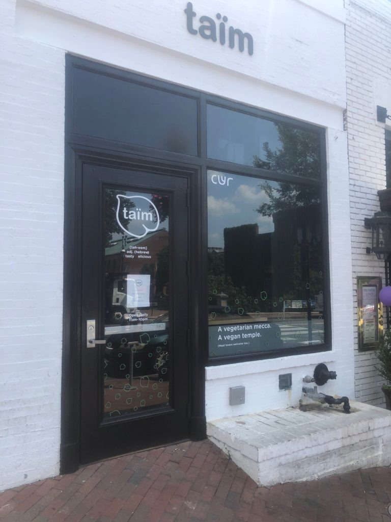 Taim Falafel opening first D.C. location Friday
