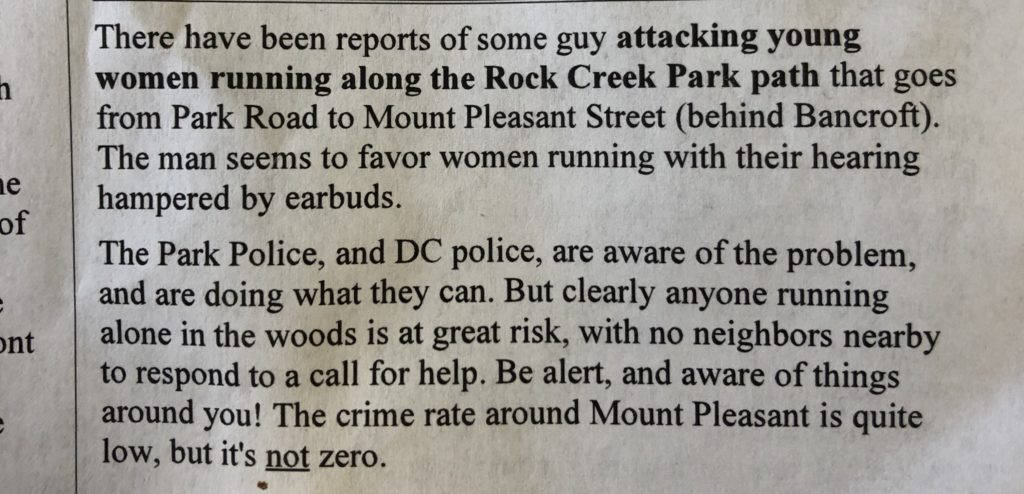 """heard anything about the assaults in Rock Creek Park?"""