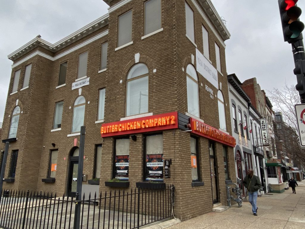 T-15 Minutes to Butter Chicken Company 2 opening on H Street, NE